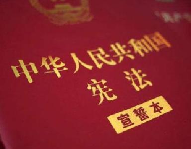 武汉市应急管理局举行宪法宣誓仪式