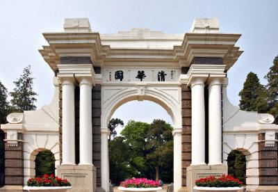 高校社会影响力排行榜发布:清华、北大、武汉大学居前三