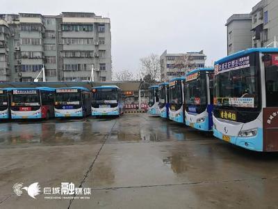 应城市所有公交车、营运班线客车于1月24日下午三点起停运