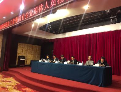2019年湖北省地方国资监管企业资产总额达到3.6万亿元,增长12.7%