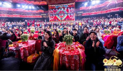 2020年春晚第四次彩排举行 语言类节目创历年之最