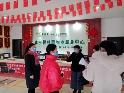咸宁各县市区残联暂缓暂停残疾评定和残疾人证办理工作