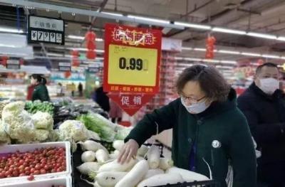 """""""一元菜""""进入超市,各大药房承诺保证供应不涨价"""