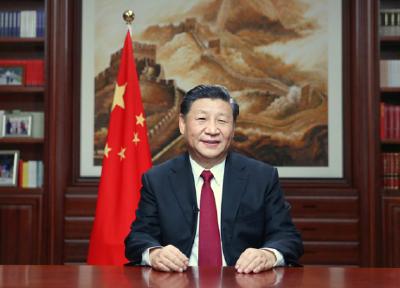《求是》杂志发表习近平总书记重要文章《坚持和完善中国特色社会主义制度推进国家治理体系和治理能力现代化》