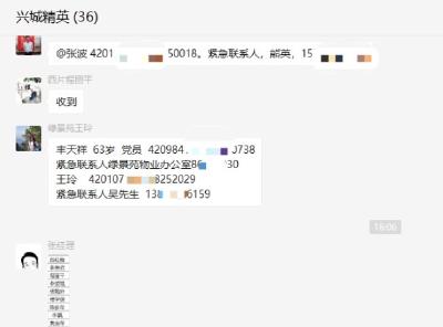 武汉物业企业全力支援火神山医院,提供后勤保障物业服务