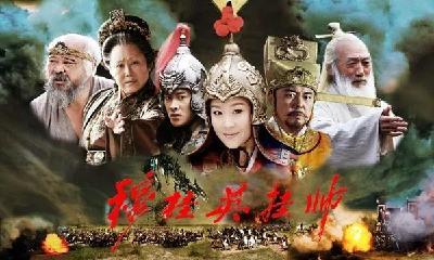 湖北垄上频道《穆桂英挂帅》,为您揭秘巾帼英雄穆桂英的传奇人生!