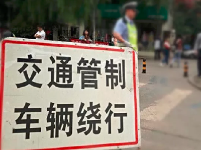 武汉这些片区将实行交通管制,出门前赶紧先看看