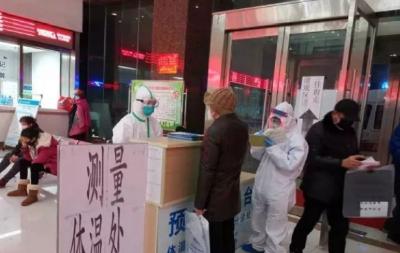 再次探访,武汉多家医院发热门诊就诊人数明显减少