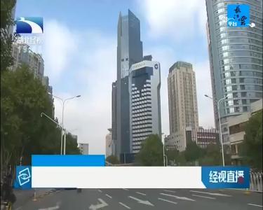 """擠占空間污染環境 委員為清理""""僵尸車""""支招"""