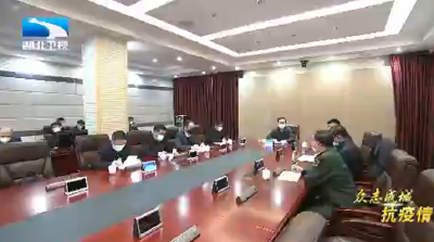 V视 武汉市部署新型冠状病毒感染的肺炎疫情防控工作 城市公交地铁轮渡长途客运暂停运营 机场火车站离汉通道暂时关闭