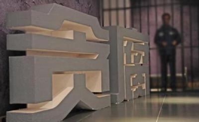 反腐高压态势加政策感召,湖北省286名党员干部主动投案