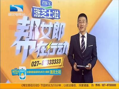 2020湖北两会:湖北省第十三届人民代表大会第三次会议圆满闭幕