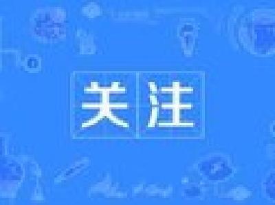 武汉市加快新冠肺炎病原学检测
