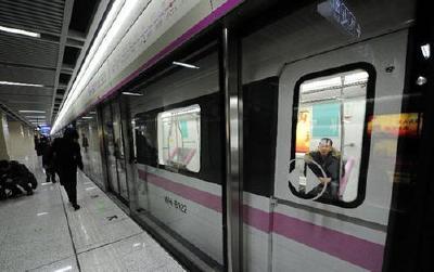 1月23日起,武汉地铁启动进站体温检测