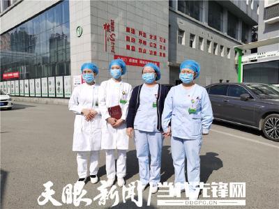 贵州播州区再次选派4名医护人员驰援武汉