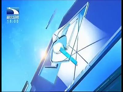 01月14日《經視直播》整期