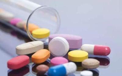 第二批国家药品带量采购启动 仿制药企业将洗牌