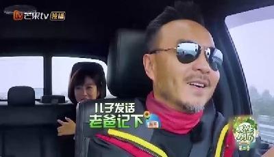 野生电台杨乐乐惊喜现身汪涵曾弄丢儿子?
