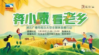 中国第一将军县红安,明天,这里将有一件大事要发生!