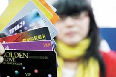 中消协2019年受理投诉逾82万件 预付费成维权老大难
