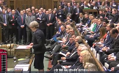 首相讲话、灯光秀……脱欧当天,英国将花式庆祝