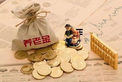 """武汉退休人员养老金实现""""十五连涨"""""""