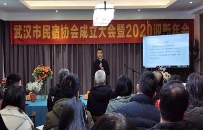 湖北首个市级民宿协会在武汉获准成立