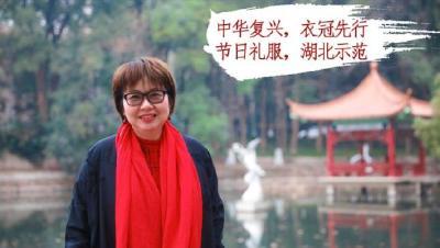 两会日历 | 省政协委员陈先红:穿出文化自觉,彰显文化自信,让中国年充满仪式感!