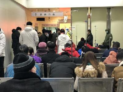 即日起武汉市内所有医院发热门诊24小时接诊