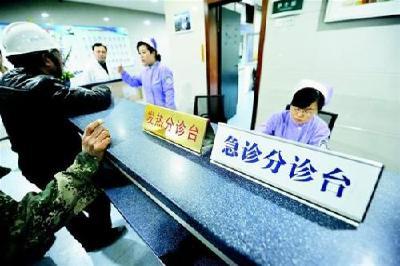 官方派工作组加强各省份新型冠状病毒感染防控力度