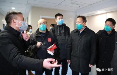 """【黄冈聚焦】刘雪荣:""""我们等不起,必须与疫情赛跑"""""""