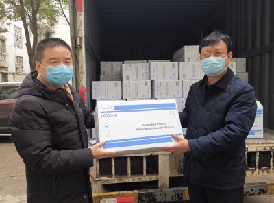 大年三十, 爱心企业向荆门捐赠10万只口罩