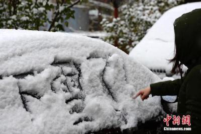新年首场大范围雨雪天气来临 降雪波及十余省份