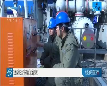 消除变电站设备隐患 保障市民春节可靠用电