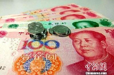 中国经济年报:GDP、人口、收入、城镇化有新突破