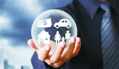 《关于促进社会服务领域商业保险发展的意见》印发—— 完善保险体系 更好服务民生(权威发布)