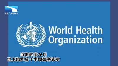 中国境外新增新冠肺炎病例超过中国境内