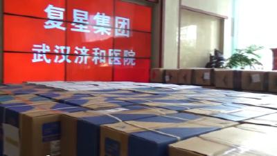 腾讯联合复星再捐5万多件防护服等物资,武汉多家医院现场领取