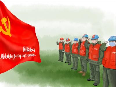 """湖北鄂州:供电员工手绘出战疫一线的""""红色暖流"""""""