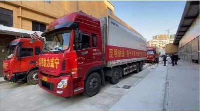 一方有难 八方支援 丨 140吨农产品 200台净水器 一车车爱心物资驰援咸宁