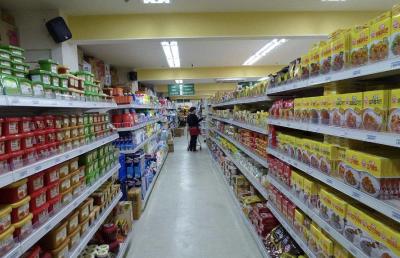 超市防控指南发布!顾客在一个购物区域内停留时间尽量不超15分钟