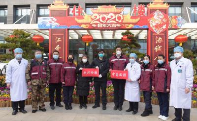 刚刚!武汉协和西院31名重症患者出院