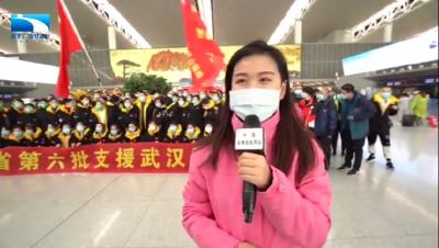 安徽省第六批支援武汉医疗队集结准备出发