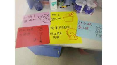 妙手绘画作搭建聋哑患者沟通桥梁  护士长手绘漫画走红