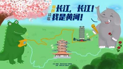今天,河南全部省辖市呼叫武汉,武汉回应了!