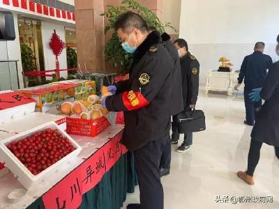 抗疫一线 | 鄂州每日巡查援鄂医疗团队入驻酒店,医疗队:非常齐全,非常完善
