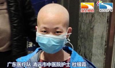 """战""""疫""""群英谱丨广东医疗队护士杜银霞:剃光头上一线只为更好战斗"""
