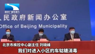 北京疾控:对鞋底快递外卖包装消毒属过度消毒