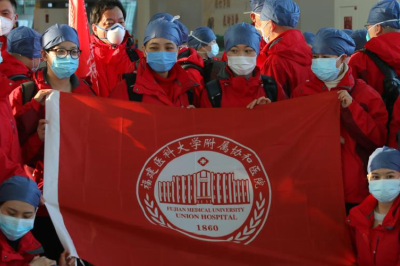 堅決打贏武漢保衛戰,7省市醫療隊再援湖北