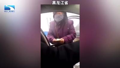 八旬老人为新冠肺炎疫情捐款5万,被婉拒!